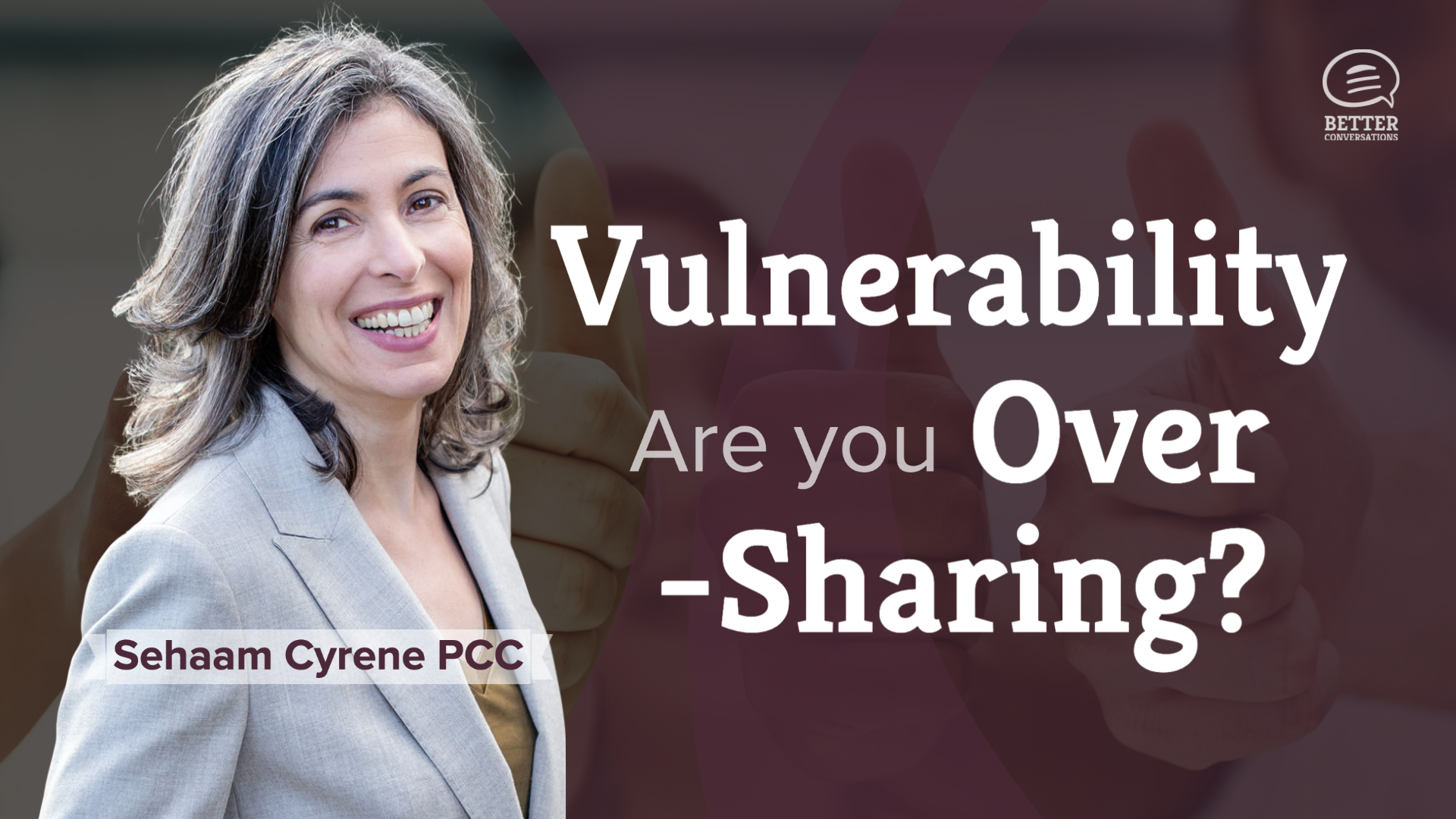 Vulnerability without boundaries —are you guilty of oversharing?